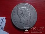5 лир 1875 серебро Италия (4.5.13)~ photo 4