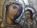 Икона Богородицы 38х31,5см., фото №2