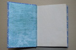 Блокнот ручной работы с нелинованными состаренными страницами -Цветочный- 100 листов, фото №9