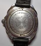 Часы Командирские РФ, фото №6