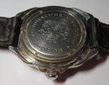 Часы Командирские РФ, фото №7