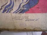 Дедушка мороз  - родом из СССР, в родной упаковке, 45 см.,, фото №12