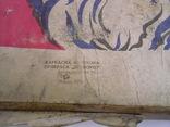 Дедушка мороз  - родом из СССР, в родной упаковке, 45 см.,, фото №13