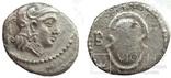 Обол Cilicia Tarsos 333-323 гг до н.э. (25_79)