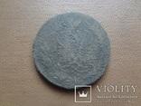 2 копейки 1757 (1.5.15)~, фото №3