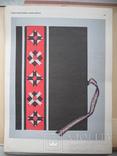 """""""Аппликация в детском саду"""" Е.Лоотсар 1966 г.,тираж 55 000 (64 таблицы), фото №5"""