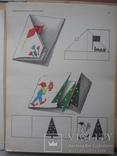 """""""Аппликация в детском саду"""" Е.Лоотсар 1966 г.,тираж 55 000 (64 таблицы), фото №6"""