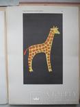 """""""Аппликация в детском саду"""" Е.Лоотсар 1966 г.,тираж 55 000 (64 таблицы), фото №8"""