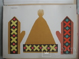 """""""Аппликация в детском саду"""" Е.Лоотсар 1966 г.,тираж 55 000 (64 таблицы), фото №9"""