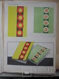 """""""Аппликация в детском саду"""" Е.Лоотсар 1966 г.,тираж 55 000 (64 таблицы), фото №12"""