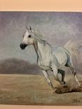 Авторская Картина Лошадь