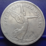 5 злотых 1928 Ника Польша серебро (1.3.14)~