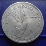 5 злотых 1928 Ника Польша серебро (1.3.14)~ photo 2