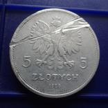 5 злотых 1928 Ника Польша серебро (1.3.14)~ photo 4