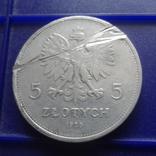 5 злотых 1928 Ника Польша серебро (1.3.14)~ photo 5