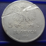 5 злотых 1928 Ника Польша серебро (1.3.14)~ photo 6
