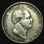 Эссекуибо и Демерара гульдер 1832 серебро photo 2
