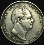 Эссекуибо и Демерара гульдер 1832 серебро photo 3