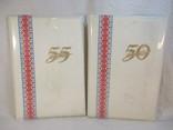Папки юбилей 50 и 55 лет, фото №2