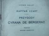 Сірано де Бержерак 1925р. (Довоєнна Польша), фото №5