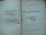 Книга польська довоєнна, фото №3