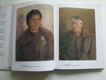 Альбом.Белорусские художники о ВОВ., фото №4