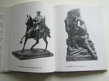 Альбом.Белорусские художники о ВОВ., фото №6