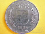 5 франков 1932 год Швейцария