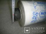 Этикетка СССР Молочный пакет  рулон заготовка для молоко СССР, фото №4