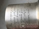 Подстаканник серебро  модерн 1918 год 200 грамм В А клеймо, фото №5
