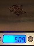 Цепочка золотая Звезда 583, фото №7