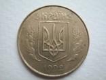 50 копеек 1992г.Монета на тонком кружке., фото №3