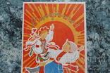 """Открытка """"С праздником"""" 1954 год худ. В.Бродовский, фото №5"""