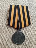 """Медаль """"За Крымскую войну 1853-1856гг."""", фото 1"""