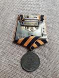 """Медаль """"За Крымскую войну 1853-1856гг."""", фото 2"""