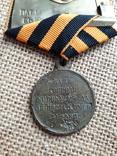 """Медаль """"За Крымскую войну 1853-1856гг."""", фото 4"""