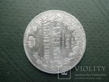 Монета рубль. 1843 год. С.П.Б.  А.Ч., фото №3
