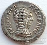 Денарий Юлия Домна 216 г н.э. (24_27) фото 3