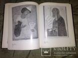 Живопись и прикладное искусство Твери, фото №4