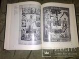 Живопись и прикладное искусство Твери, фото №12