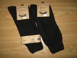 Носки шерстяные,комплект из 2-х пар,39-42, качество из Германии.