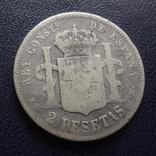 2 песеты 1882 Испания  серебро   (е.5.3)~, фото №2