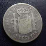 2 песеты 1882 Испания  серебро   (е.5.3)~, фото №3