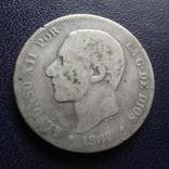 2 песеты 1882 Испания  серебро   (е.5.3)~, фото №4