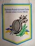 Вымпел национальная федерация фехтования Украины,, фото №2
