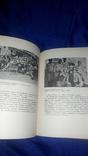 1934 Кармерный театр Юбилейное издание