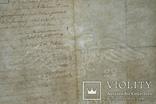 Гербовая бумага. Для письма крепостей до 1000 рублей. Цена три рубли., фото №9