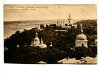 Киев Дальние и Ближние пещеры Лавры