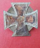 Железный крест 1-го класса Bernard Heinrich Mayer, Pforzheim photo 6