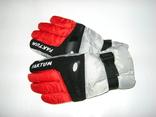 Лыжные перчатки мужские Faktum